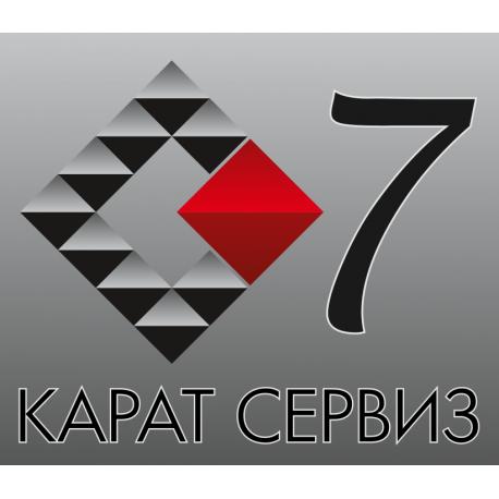 Karat-Service TIS