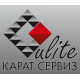 Karat-Service TIS ULite